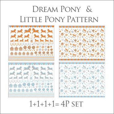 【セット割引★4枚セット】pony転写紙/全種&全色×1枚の合計4枚セット