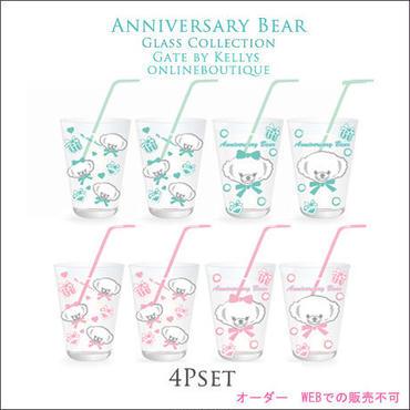 【セット割引ガラス用★4枚セット】Anniversary Bear転写紙★4種×1枚の4枚セット