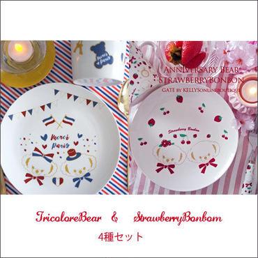 【8枚セット☆新柄&ストロベリー】TricoloreBear + StrawberryBonbom 4種×2枚の8枚セット ¥10240→
