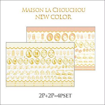 【新色2色セット★割引4枚セット】A3サイズ★Maison la ChouChou 新色2枚ずつの4枚セット¥7400→