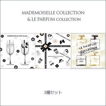【限定価格・3枚セット】Mademoiselleガラス用1枚+白磁用2枚¥5100→