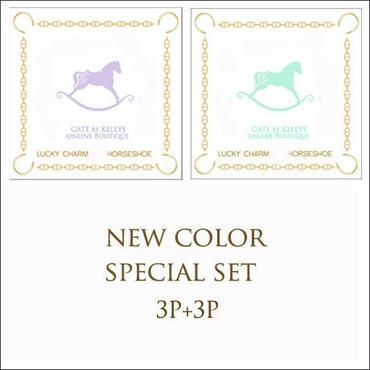 【セット割引★6枚セット】A3サイズ★LuckyCharm Horseshoe  2色×3枚の6枚セット
