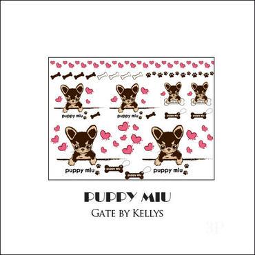【単品】PUPPY MIU転写紙/フェイス/チョコ×クリーム