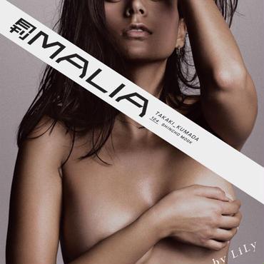 月刊MALIA