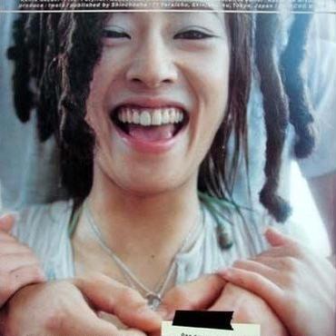 月刊小松千春