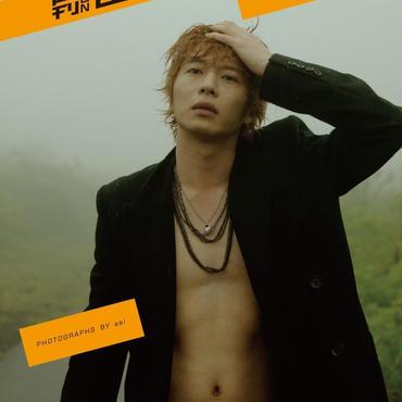 月刊MEN  田中圭