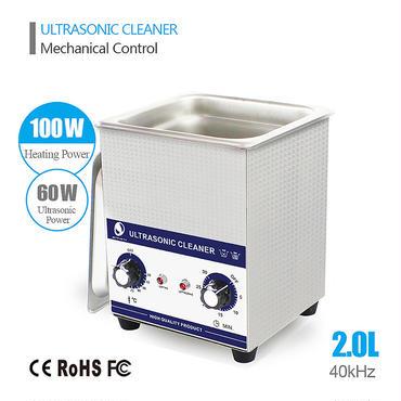 強力超音波クリーナー2L 60W 超音波洗浄器 SKYMEN