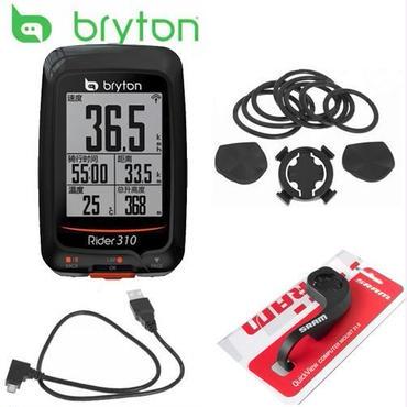 BRYTON RIDER310 防水 GPSサイクルコンピューター スピードメーター 付属品あり