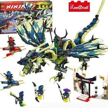 忍者 morro ニンジャゴー ゴーストモロードラゴン  LEGO互換ブロック