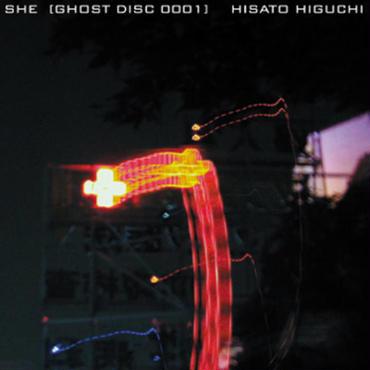 SHE CD