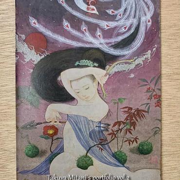 三谷拓也 「作品集vol.2」