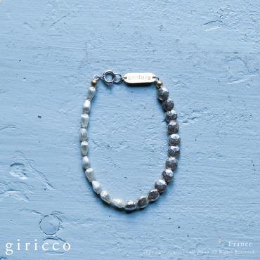 フランス製の珍しい形のラインとカットの入ったシルバースフレガラスのブレスレット(TJ10937)