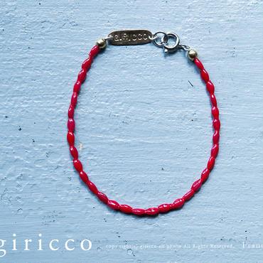 フランスの珍しい艶のあるキレイな赤のスフレガラスのブレスレット(TJ10911)