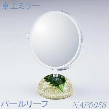 卓上ミラー☆パールリーフ☆代引き不可・沖縄、離島は追加500円☆問屋直送品です。