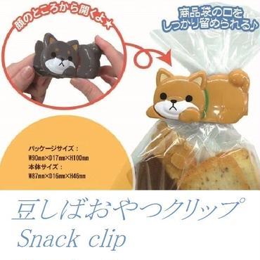 豆しばおやつクリップ☆問屋直送品です。