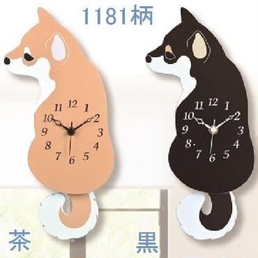 柴犬振子時計☆問屋直送品です。