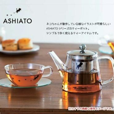 ASHIATO ティーポット ステン K-6769☆問屋直送品です。代引き不可・沖縄、離島は追加1000円