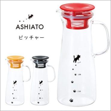 ASHIATO ピッチャー☆問屋直送品です。代引き不可・沖縄、離島は追加1000円