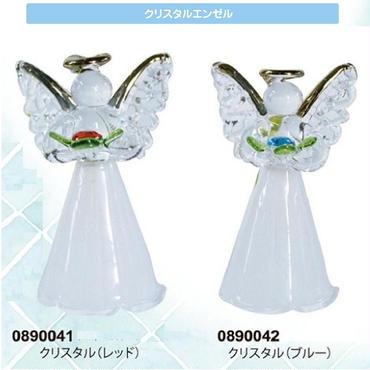 幸福のミニ・ガラス天使☆ニューバージョン☆問屋直送品です。