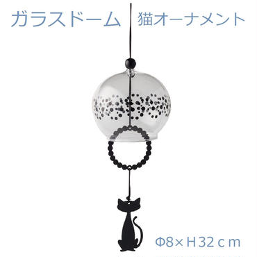 ガラスドーム猫オーナメント☆問屋直送品です。