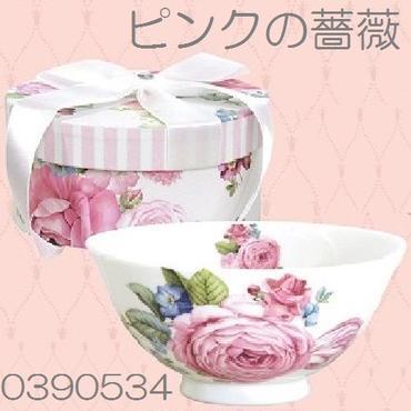 アートご飯茶碗☆薔薇柄☆風景柄☆☆問屋直送品です。