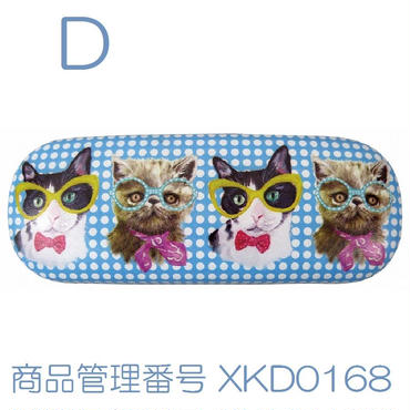 キャットメガネケース☆メガネを掛けたネコのメガネケース☆問屋直送品です。