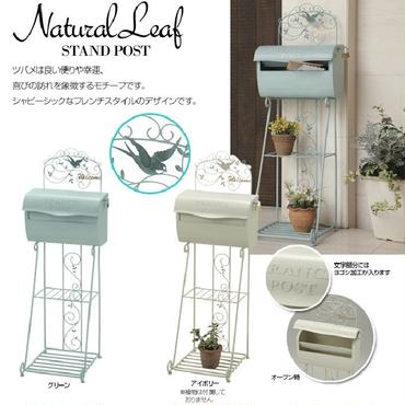 スタンドポスト(Natural Leaf)ツバメ・モチーフ☆代引き不可・沖縄、離島は発送できません