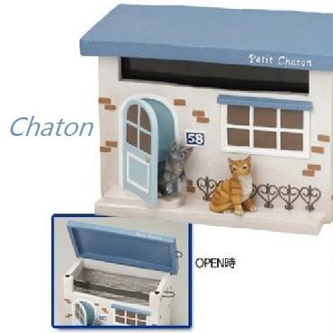 猫が住んでる♪置き型ポスト(Chaton)☆問屋直送品です。代引き不可・沖縄、離島は発送できません