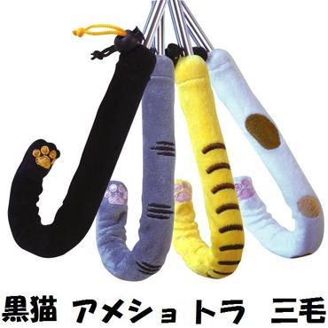 傘のねこ手カバー☆問屋直送品です。