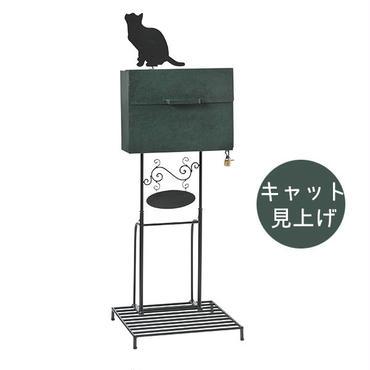 スタンドポスト☆ドッグorキャット☆問屋直送品です。代引き不可・沖縄、離島は発送できません