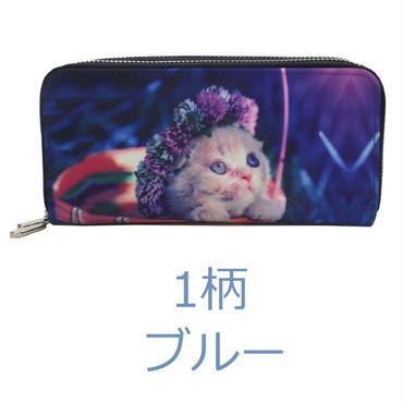 キャットプリント財布☆問屋直送品です。