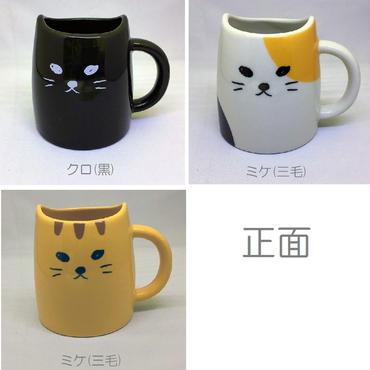面長の猫のマグカップ(ペン立てにもなります)☆問屋直送品です。
