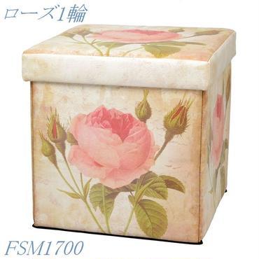 スツールボックス☆代引き不可・沖縄、離島は追加500円☆問屋直送品です。