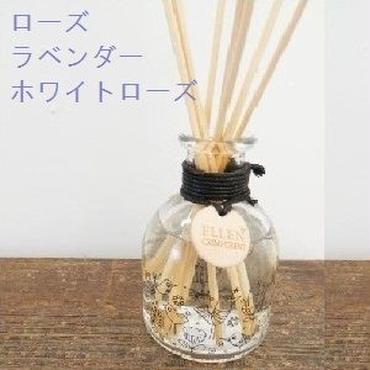 香り楽しむ☆ディフューザー☆☆問屋直送品です。