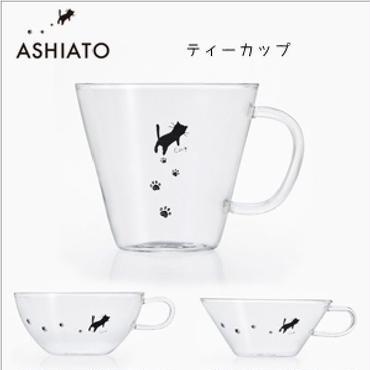 ASHIATO ティーカップ(ハンドメイド)☆問屋直送品です。代引き不可・沖縄、離島は追加1000円