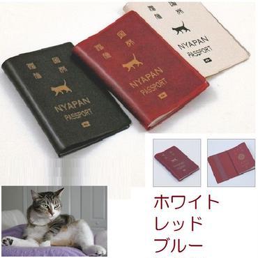 ネコパスポートカバー【送料無料】