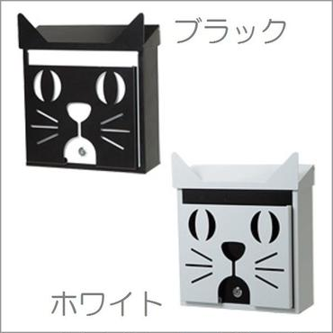 猫顔モチーフの壁掛けポスト(=^▽^=)♪☆代引き不可・沖縄、離島は発送できません