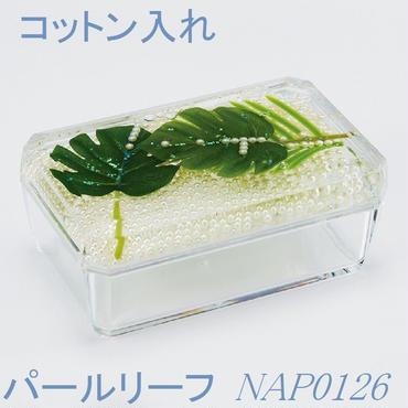 コットン入れ☆パールリーフ☆代引き不可・沖縄、離島は追加500円☆問屋直送品です。