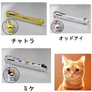 キャットボールペン☆3色(青・黒・赤)ボールペン☆アニマルボールペンの猫だけバージョンです♪☆問屋直送品です。
