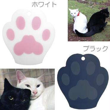 猫肉球柄まな板(カッティングボード)【送料無料】