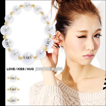 【HUG/KISS/LOVE】3type♪ロゴパールブレスレット