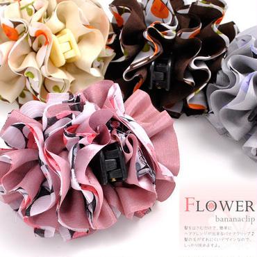 【大人SWEETな花飾り】ボリューミーフラワー柄バナナクリップ