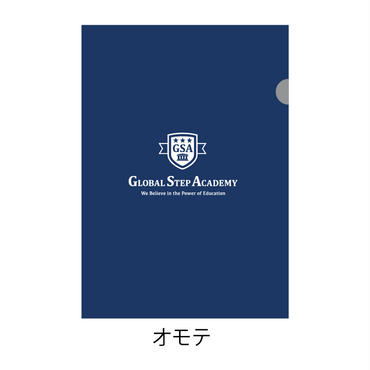 GSAクリアファイル5部セット