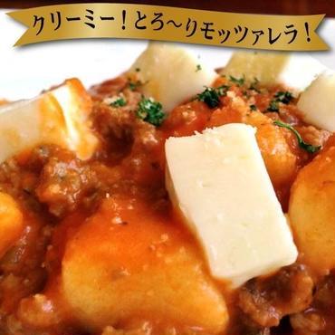 モッツァレラチーズ入りクリーミーボロネーズソース&チーズニョッキ(2〜3人前)