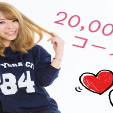 Konoka 1stミニアルバム発売プロモーション支援【¥20000コース】