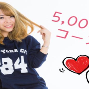 Konoka 1stミニアルバム発売プロモーション支援【¥5000コース】