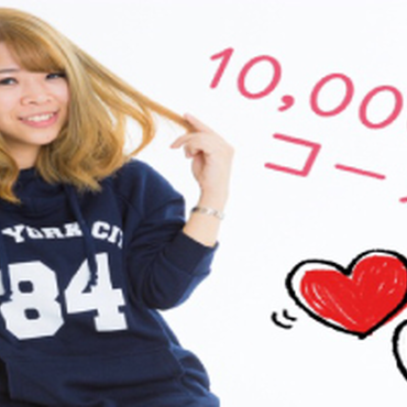 Konoka 1stミニアルバム発売プロモーション支援【¥10000コース】