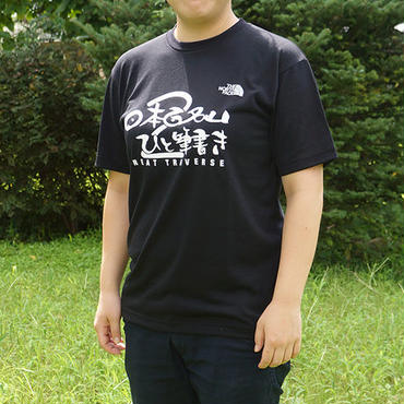 THE NORTH FACE×グレートトラバース コラボレーション応援Tシャツ(ブラック)