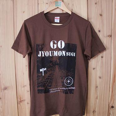 GO jyoumonTシャツ
