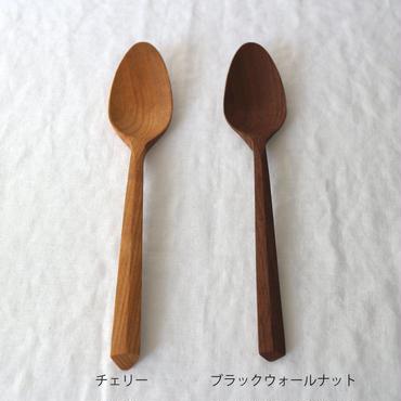 木のカトラリー・スプーン / 難波行秀